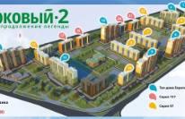 Продам квартиру в новостройке Челябинск, ул. Татищева, 21