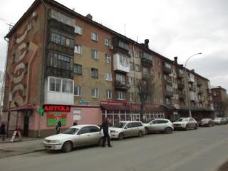 Продажа квартир: 2-комнатная квартира, Кемерово, ул. Дзержинского, 10, фото 1