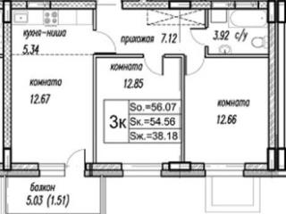 Продажа квартир: 2-комнатная квартира в новостройке, Барнаул, ул. Сергея Ускова, 12, фото 1