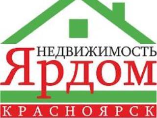 Продажа квартир: 2-комнатная квартира, Красноярск, Свердловская ул., 51, фото 1