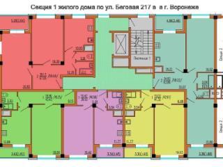 Продажа квартир: 1-комнатная квартира в новостройке, Воронеж, Беговая ул., 217, фото 1