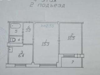 Продажа квартир: 2-комнатная квартира, Красноярск, ул. Партизана Железняка, 34, фото 1