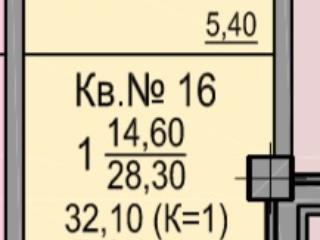 Продажа квартир: квартира в новостройке, Ростов-на-Дону, Творческая ул., 7, фото 1