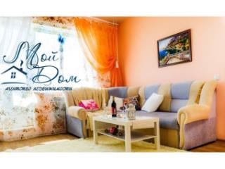 Продажа квартир: 2-комнатная квартира, Новосибирск, ул. Одоевского, 1/8, фото 1