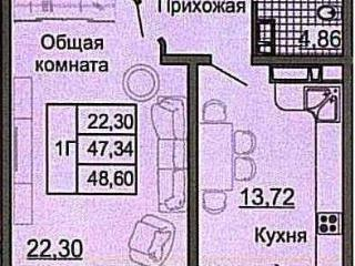Продажа квартир: 1-комнатная квартира, Краснодар, Октябрьская ул., 181, фото 1