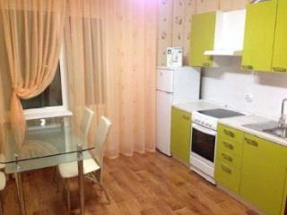Аренда и продажа квартир за границей
