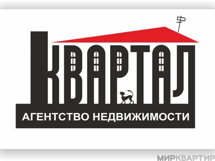 Купить квартиру по адресу: Черкесск г ул Первомайская 39