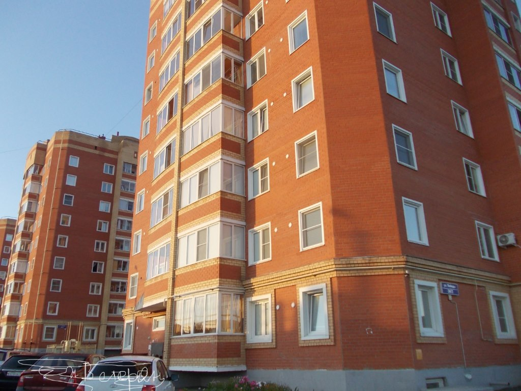 Продажа квартир: 3-комнатная квартира, Саранск, ул. Победы, 24, фото 1