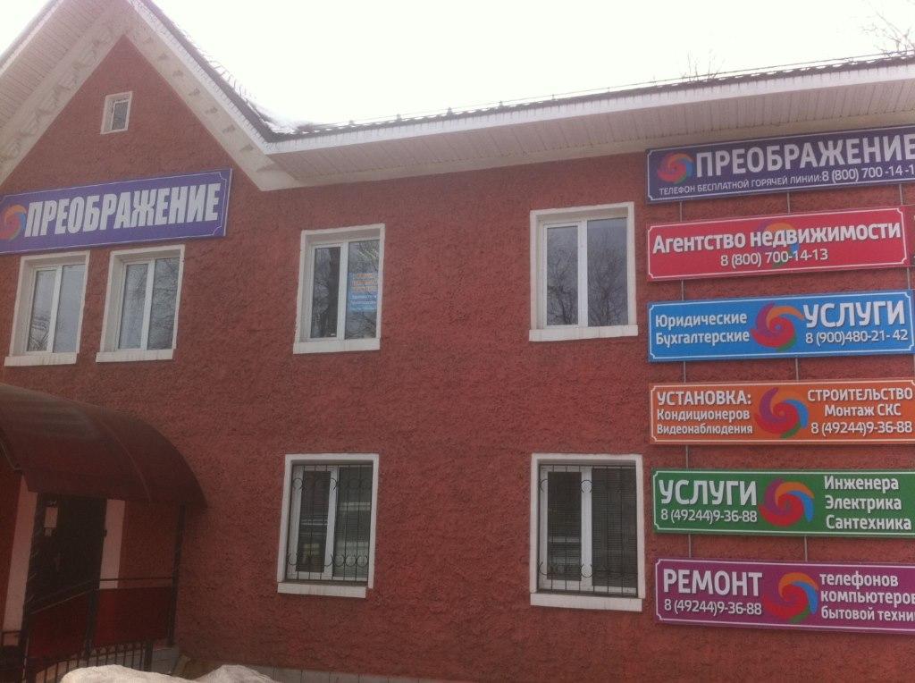 Продажа квартир: 1-комнатная квартира, Владимирская область, Александров, ул. Коммунальников, фото 1