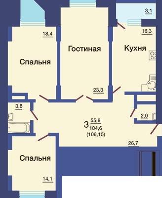 Продажа квартир: 3-комнатная квартира в новостройке, Воронеж, ул. Переверткина, 1п, фото 1