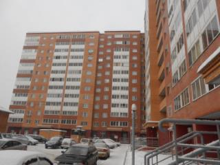 Продажа квартир: 1-комнатная квартира, Иркутск, Трудовая ул., 56/1, фото 1