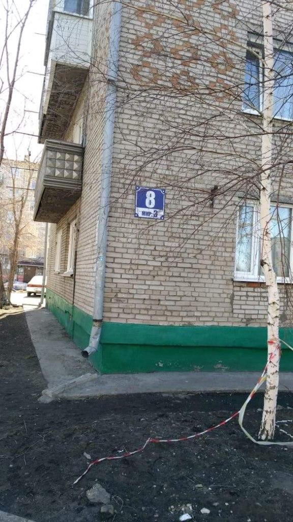 славгород бетон